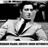 Galachev