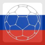 Fudbal u Rusiji