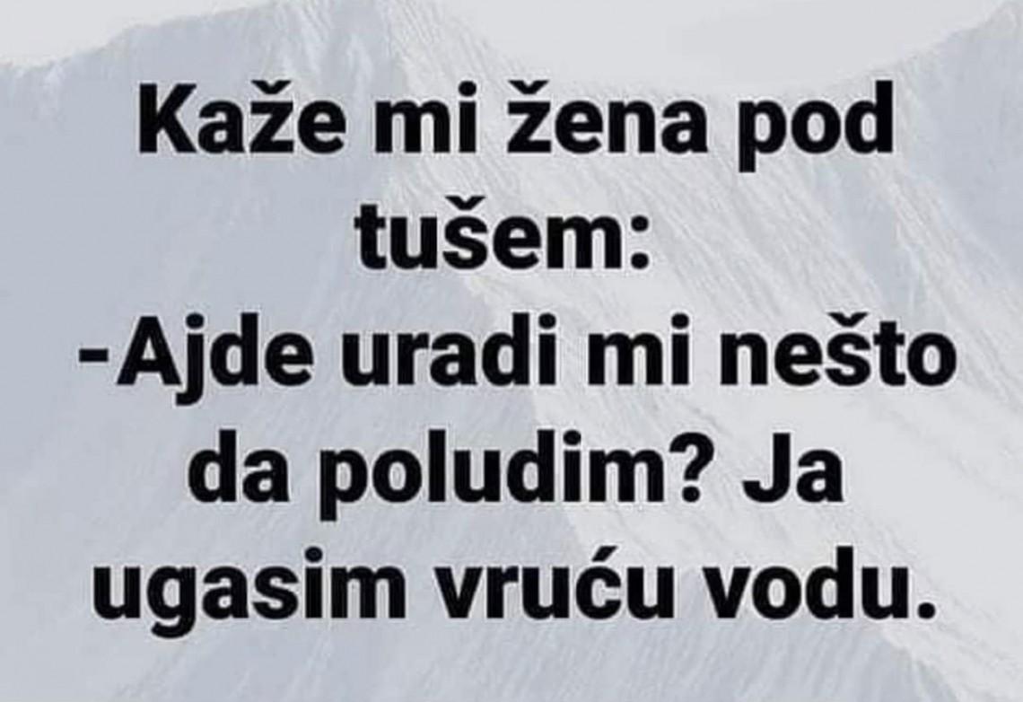 Ђорђевић