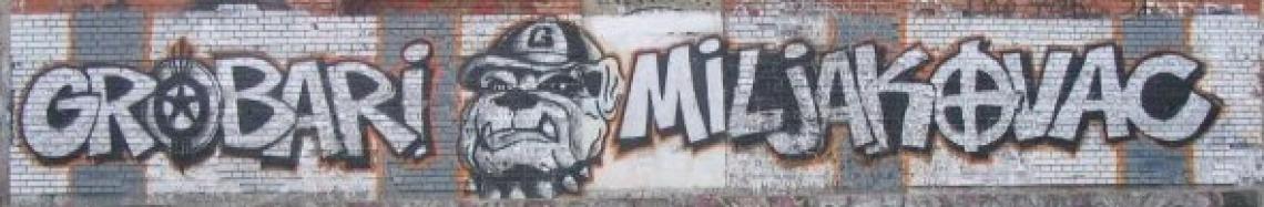 Deus Maximus