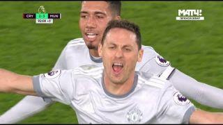 Crystal Palace vs Manchester United 2-3 Nemanja Matic Goal HD