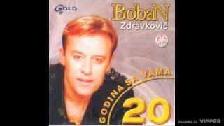 Boban Zdravkovic - Prokleta je Amerika - (Audio 2002)